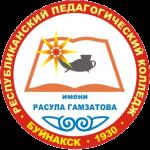 Центр дистанционного обучения ППК им. Р. Гамзатова